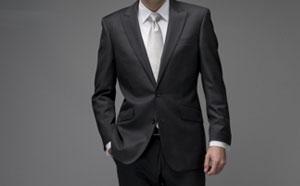 b0ede456cd0 Boss Suit Hire - Suit Hire Companies - Suit Hire